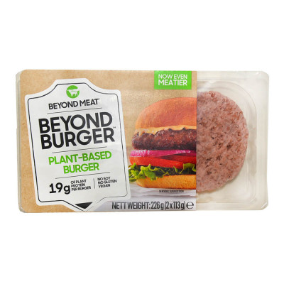 The Beyond Burger (2)