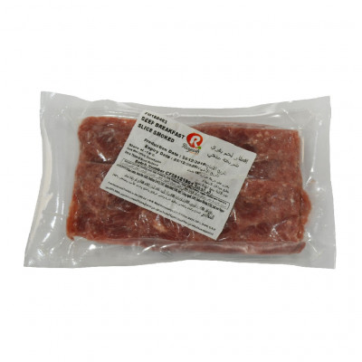 Rayants Beef Breakfast Slices Smoked (1)