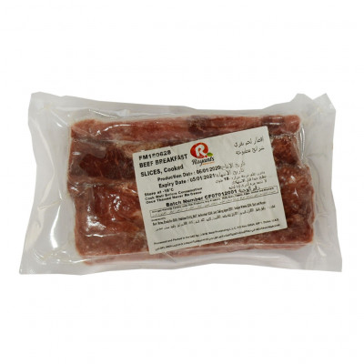 Rayants Beef Breakfast Slices Cooked (1)