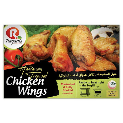 Rayants Hawaiian Tropical Chicken Wings (400g)