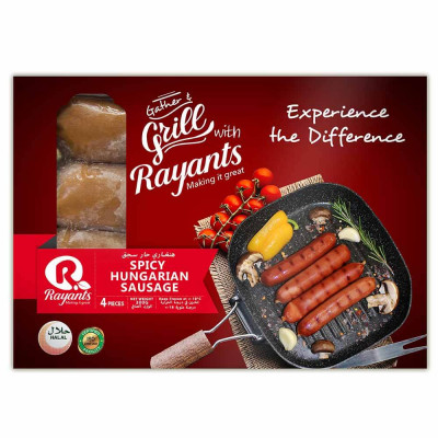 Rayants Spicy Hungarian Sausage (300g)